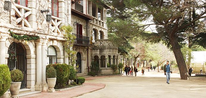 Image result for Nebrija University, Madrid